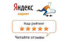 Yandex reviews